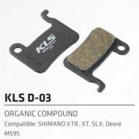 Колодки Kellys тормозные к диск. торм. полуметаллическиеD-03S, совместим.: SHIMANO XTR, XT, SLX,Deore, M595