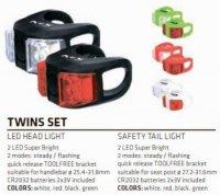 Комплект освещения Kellys TWINS, 2 диода, 2 режима