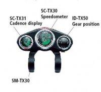 Кронштейн SHIMANO для индикатора переключения ID-TX50-7R