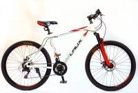 Велосипед Laux GROW UP 26 Disc