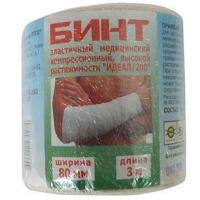 Бинт медицинский эластичный ES-0039