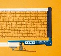 Сетка Stiga Match Clip с креплением