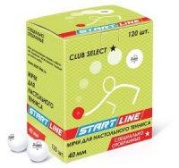 Мячи для настольного тенниса Start Line CLUB SELECT 1*, 120 мячей