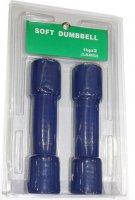 Набор гантелей с неопреновыми рукоятками DFC SD01