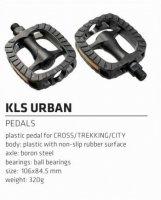 Педали Kellys URBAN, пластик., вес: 320 гр.