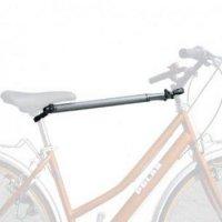 Перекладина для крепления женского велосипеда за раму Peruzzo Peruzzo