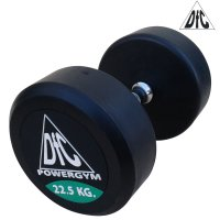 Гантели пара 22.5 кг DFC POWERGYM DB002-22.5