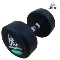 Гантели пара 27.5 кг DFC POWERGYM DB002-27.5