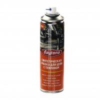 Смазка  Daytona синтетическая для цепи с тефлоном, аэрозоль, 230г