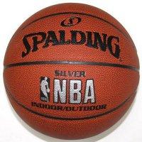 NBA SILVER 74-556Z