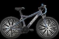 Велосипед Stark Slash 26.1 V (2022)