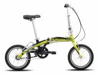 "Велосипед Cronus High Speed 306 16"" (2017)"